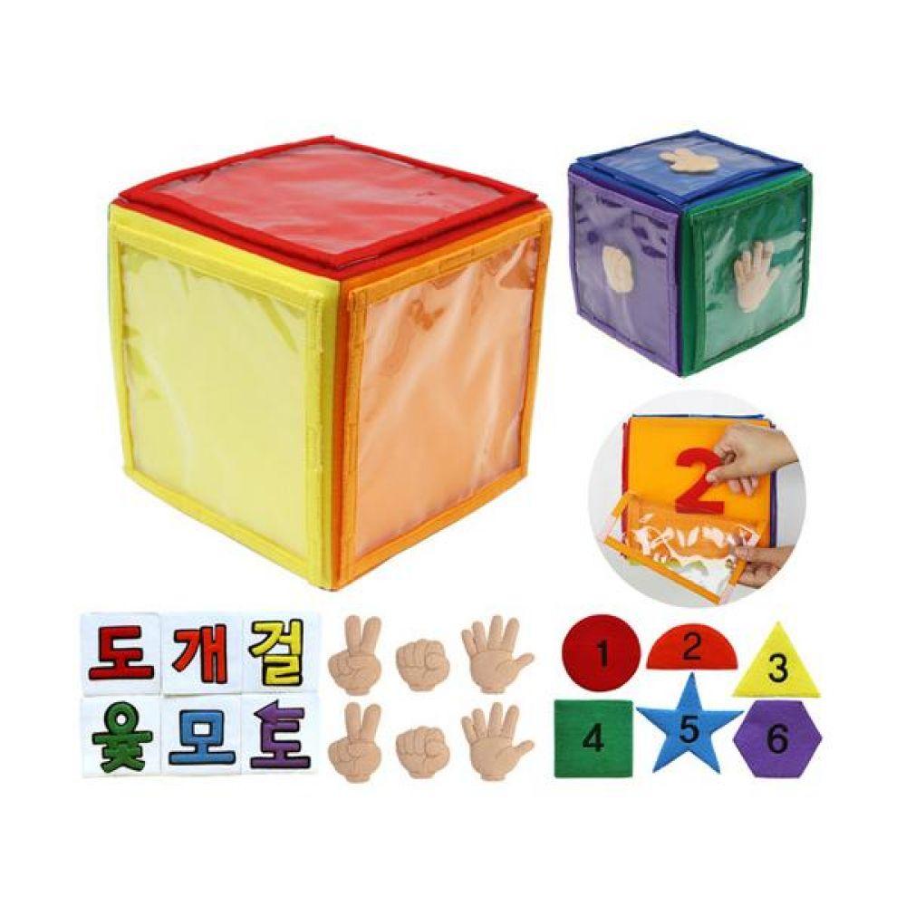 토독 포켓 주사위와 부품 완구 문구 장난감 어린이 캐릭터 학습 교구 교보재 인형 선물