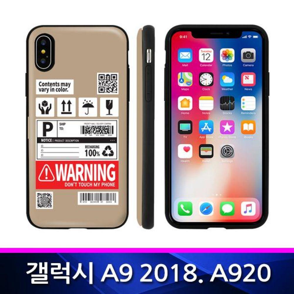 갤럭시A9 2018 TZ 인보이스 카드도어 폰케이스 A920 핸드폰케이스 휴대폰케이스 하드케이스 카드수납케이스 갤럭시A920케이스