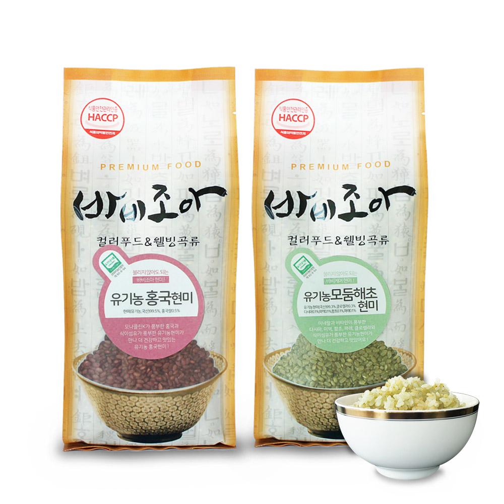 곡물코팅 유기농현미 씻어나온 기능성쌀 1kg 현미 기능성쌀 컬러쌀 칼라쌀 국산현미 건강쌀 영양쌀