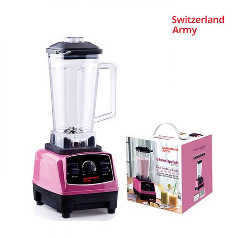 스위칠랜드 아미 캐미퀵 초고속 믹서기 BLW-500 믹서기 스위칠랜드믹서기 초고속믹서기 캐미퀵믹서기 캐미퀵초고속믹서기