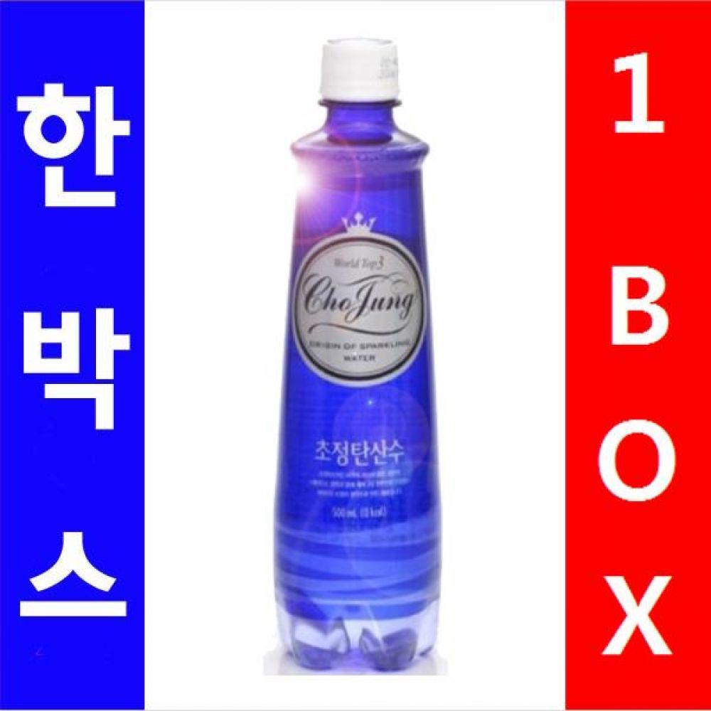 일화)초정 탄산 레몬 500ml 1박스(20개) 음료 여름 탄산 생수 과일 대량 도매 대량판매 세일 판매