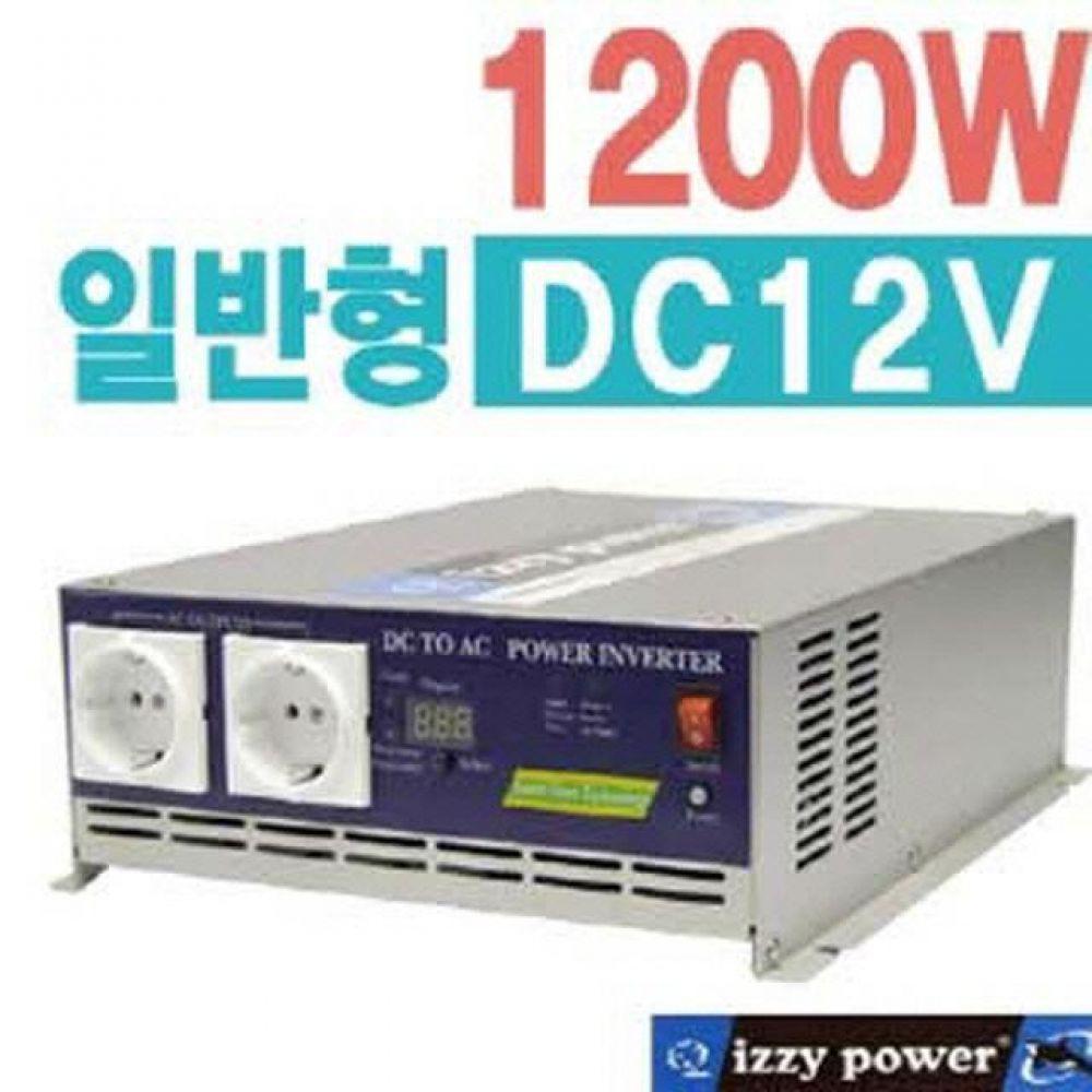 izzy power 1200W DC12V용 Pro 인버터 컴퓨터용품 PC용품 컴퓨터악세사리 컴퓨터주변용품 네트워크용품 차량용인버터 다르다인버터 파워뱅크 캠핑용파워뱅크 정현파인버터 차량밧데리충전기 차량용배터리충전기 변압기 에어컨 인덕션