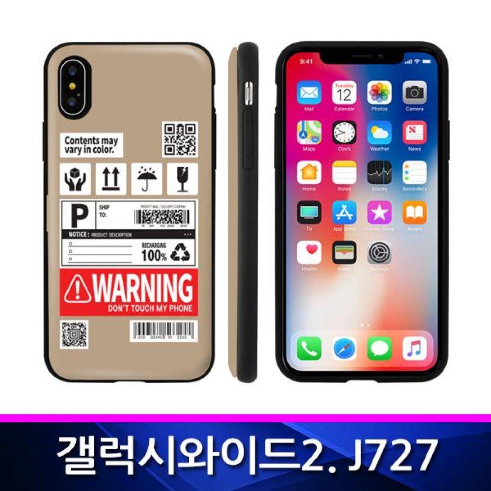 갤럭시와이드2 TZ 인보이스 카드도어 폰케이스 J727 핸드폰케이스 휴대폰케이스 하드케이스 카드수납케이스 갤럭시와이드2케이스