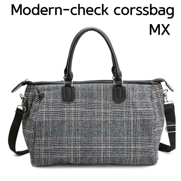 모던체크 MX 크로스 보스턴백 보스턴백 여행용 크로스백 가방 보스톤