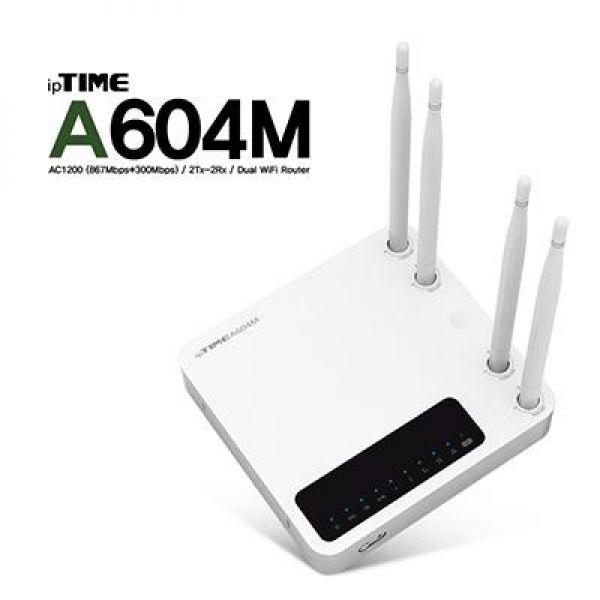 A604M유무선공유기 컴퓨터용품 컴퓨터주변기기 공유기 유무선공유기 와이파이