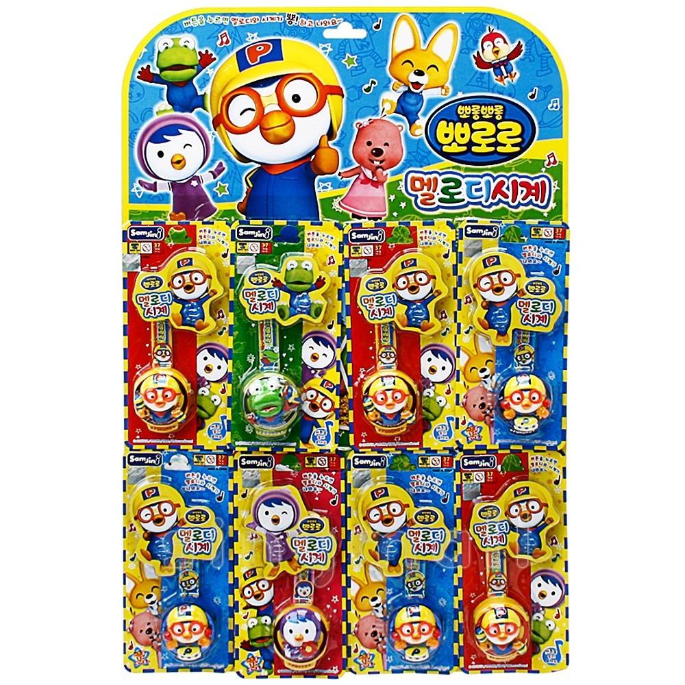뽀로로 멜로디시계(시즌2)(1판 8EA)(480455) 잡화 생활잡화 캐릭터 캐릭터상품 생활용품
