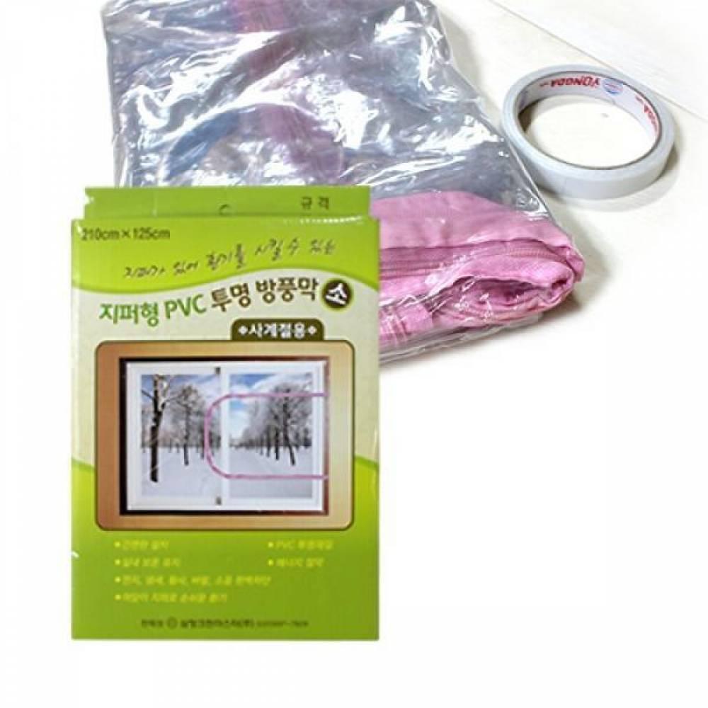 삼정 창문용 지퍼형PVC 투명방풍막(소) 125x210cm 문풍지 외풍차단 보온비닐 방풍비닐 바람막이