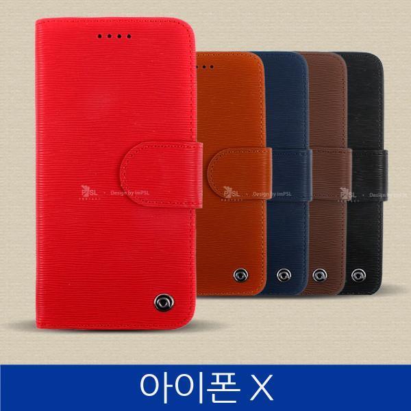 몽동닷컴 아이폰X. 루나 지갑형 다이어리 폰케이스 iPhoneX case 핸드폰케이스 스마트폰케이스 지갑형케이스 카드수납케이스 아이폰X케이스