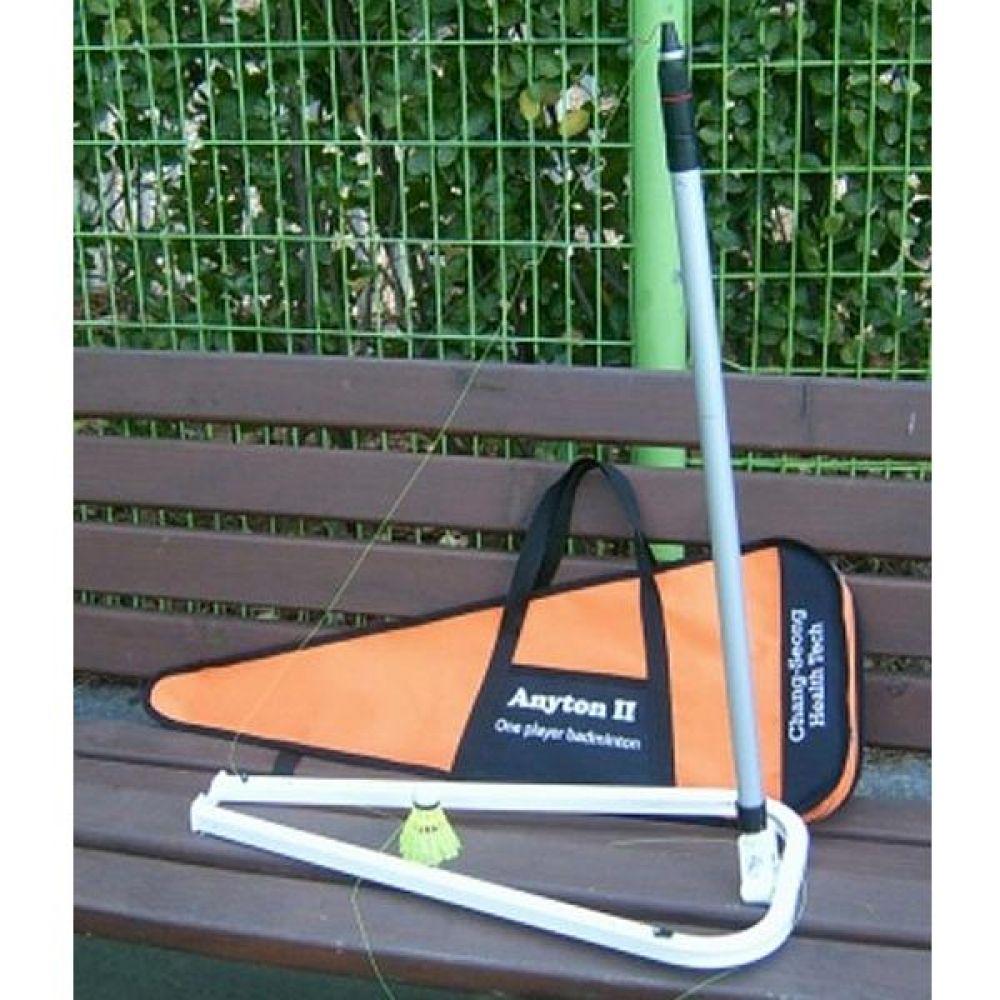 혼자치는 배드민턴 애니턴2(보급형) 시공간의 구애없이 혼자 운동 가능 속도높낮이 조절 휴대용가방 배드민턴 연습 채 정구 습득