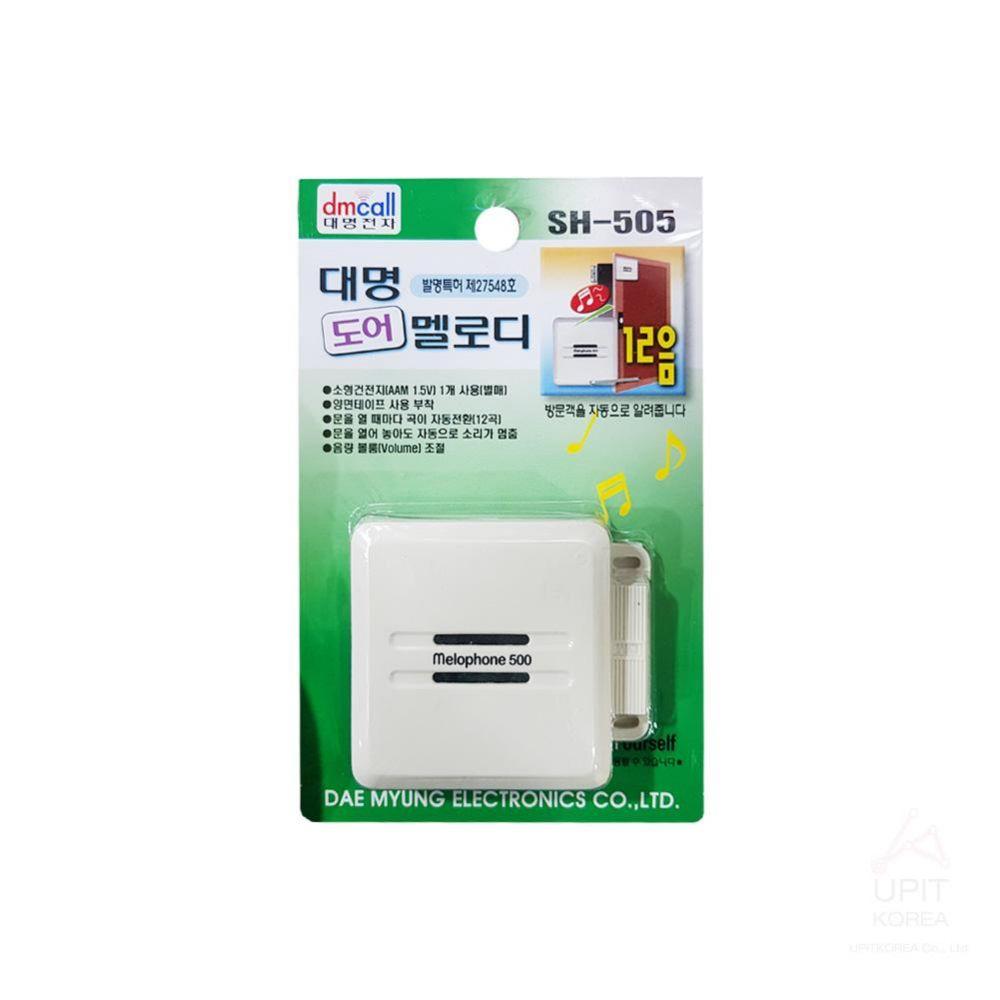 대명 도어멜로디 SH-505_5058 생활용품 가정잡화 집안용품 생활잡화 잡화