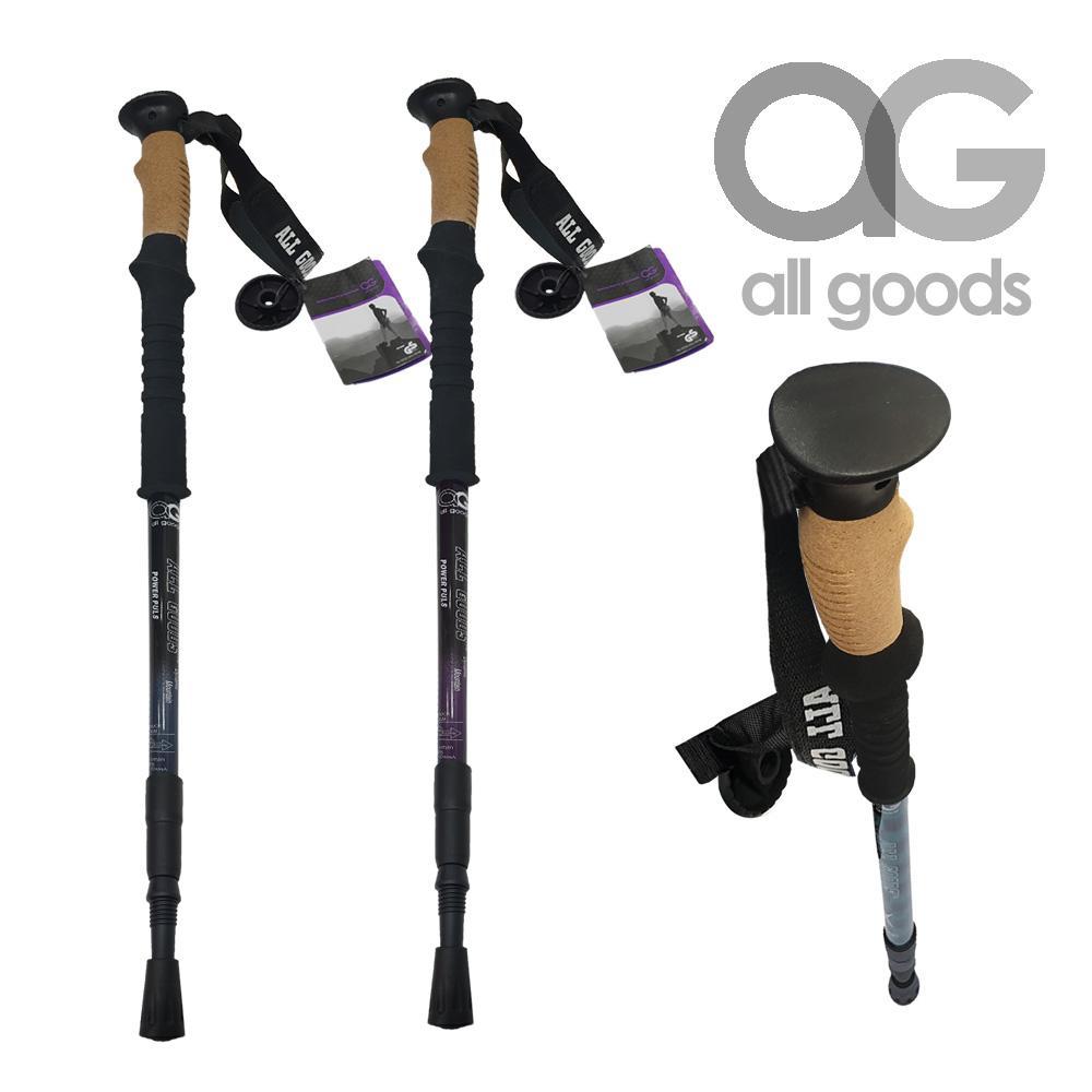 AG7075 코르크 I 손잡이 등산스틱 지팡이 등산스틱 등산지팡이 노인지팡이 지팡이 스틱