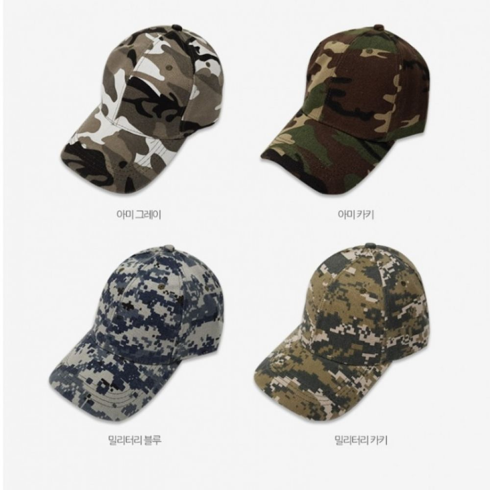 디지털 밀리터리 모자 캡모자 야구모자 패션군모 볼캡 스냅백 캡모자 챙모자 단체모자 모자 야구모자 볼캡 패션모자 남녀공용모자