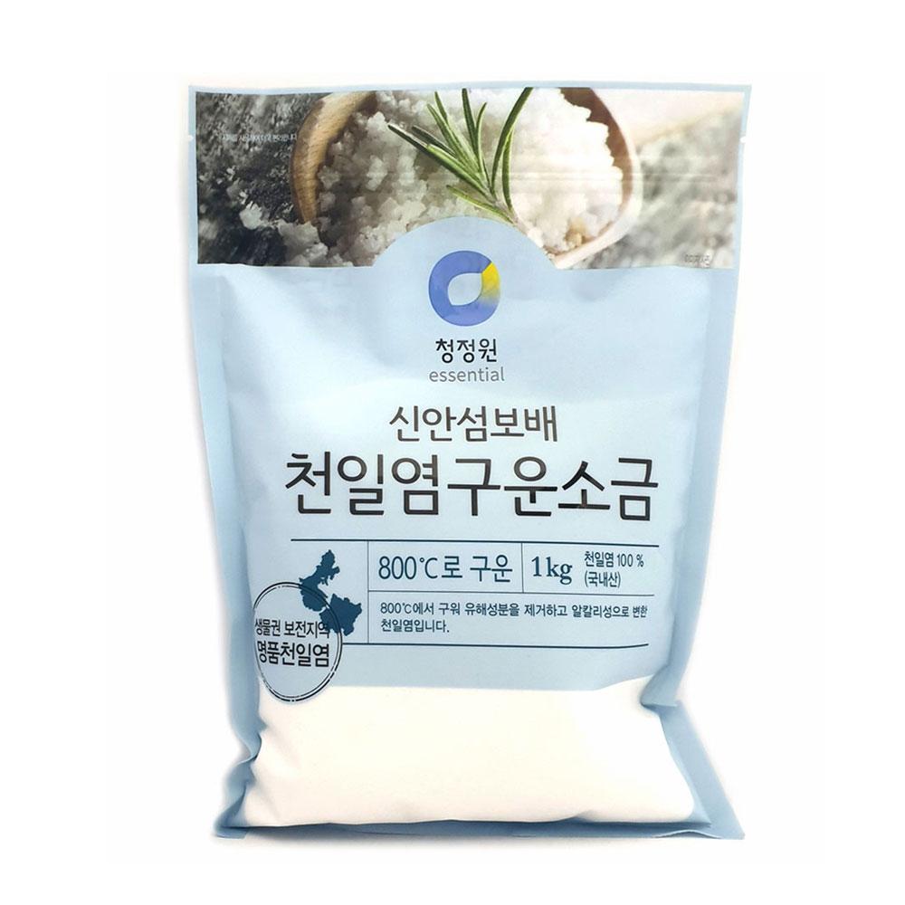 청정원 천일염 구운소금 1kg 대용량 소금 조미료 청정원 맛소금 소금 구운소금 가는소금