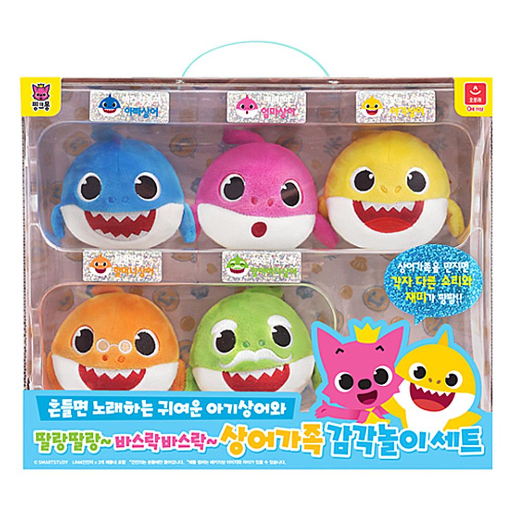 핑크퐁 상어가족 감각놀이세트 장난감 아기장난감 아기선물 유아장난감 애기선물 어린이장난감 어린이선물 인형놀이 보드게임 역할놀이