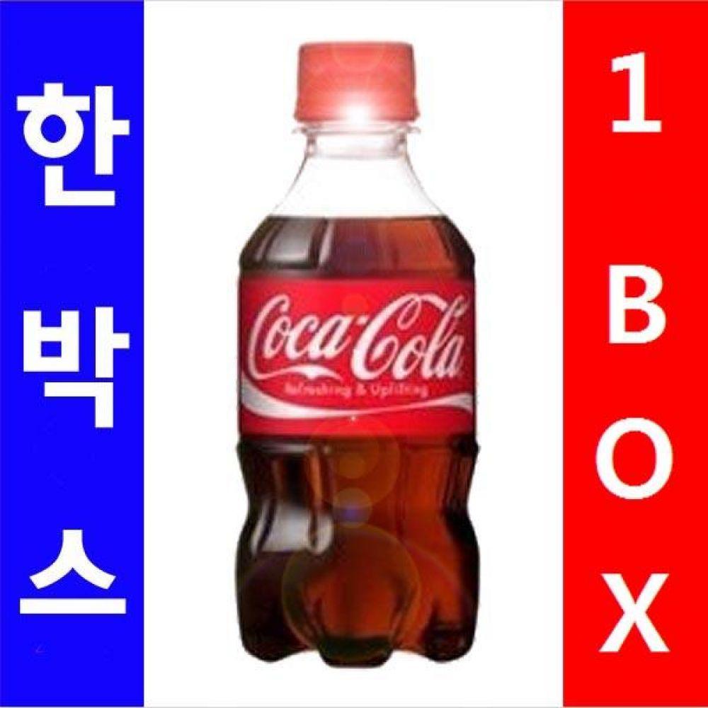 코카)콜라 300ml 페트병 1박스(24개) 여름 탄산 대량 도매 대량도매 세일 판매