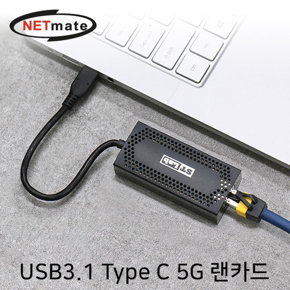 Type C 5G 랜카드