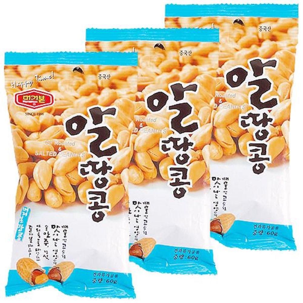 머거본)알땅콩(봉지) 55g x 24개 맛 영양 어린이 간식 간식 멸치 견과 아몬드 땅콩