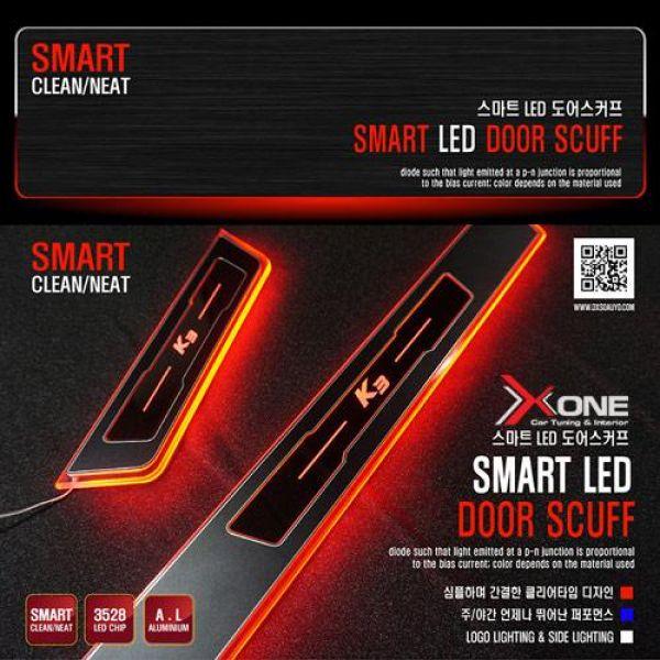 스마트 LED도어스커프K3 자동차용품 LED자동차용품 자동차인테리어 자동차실내용품 자동차도어스커프