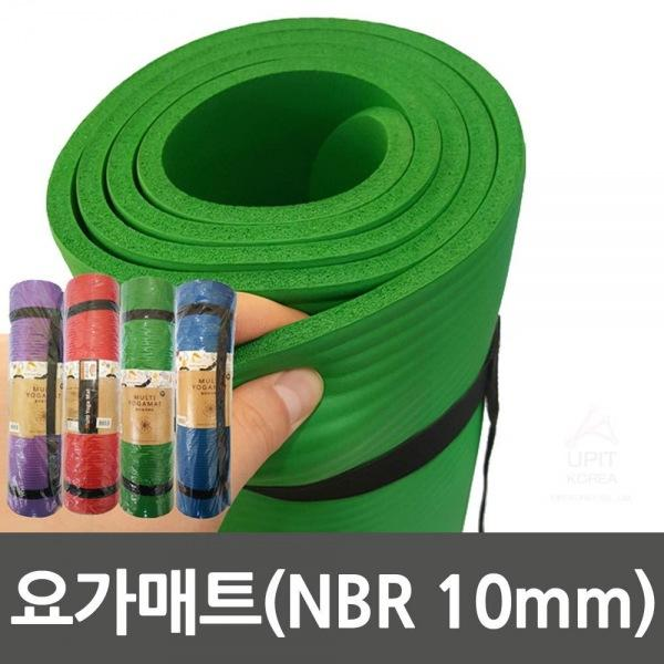 요가매트(NBR 10mm)