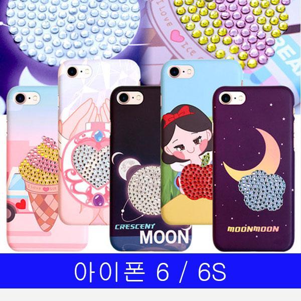 몽동닷컴 아이폰 6 6S 블링블링 컬러큐빅 하드 케이스 아이폰6케이스 아이폰6S케이스 아이폰케이스 하드케이스 큐빅케이스