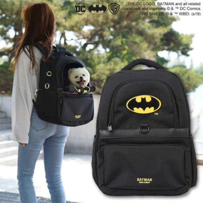 패리스독 배트맨 백팩(이동가방) 애견가방