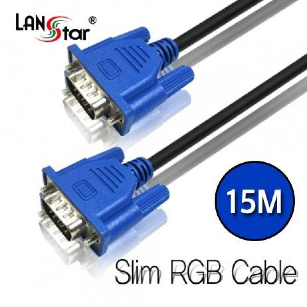 SliM RGB3 6 모니터케이블 15M 20276규격 컴퓨터용품 PC용품 컴퓨터악세사리 컴퓨터주변용품 네트워크용품