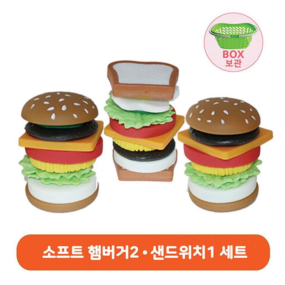 선물 소프트 장난감 햄버거 샌드위치 만들기 어린이날 완구 어린이집 유아원 초등학교 장난감