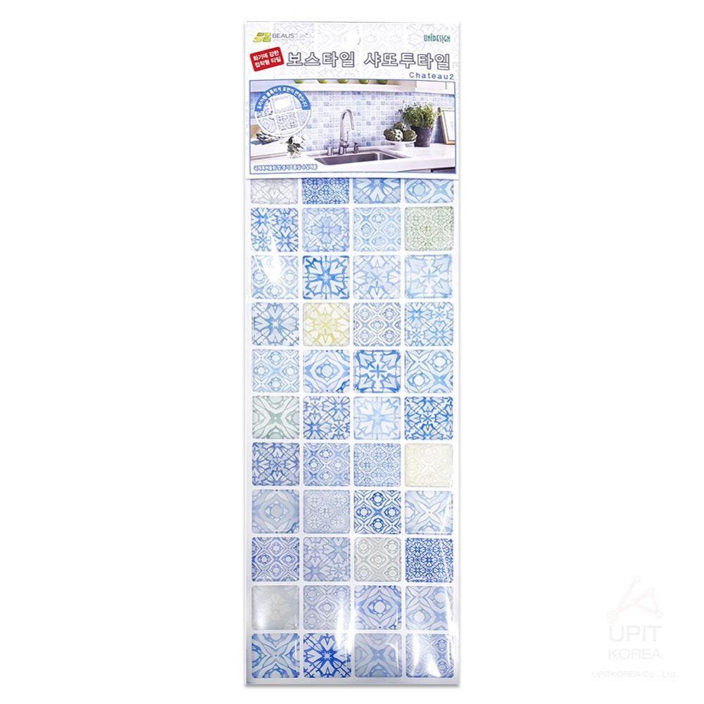 보스타일 (샤또2)_0446 생활용품 잡화 주방용품 가정잡화 주방잡화