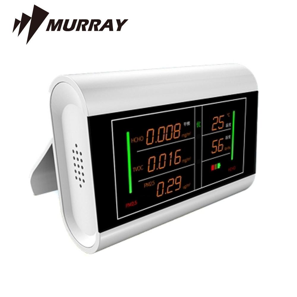 다기능 먼지 측정기 DT-002 화이트 건강관리 먼지측정 먼지측정 건강관리 측정기 먼지측정기 먼지
