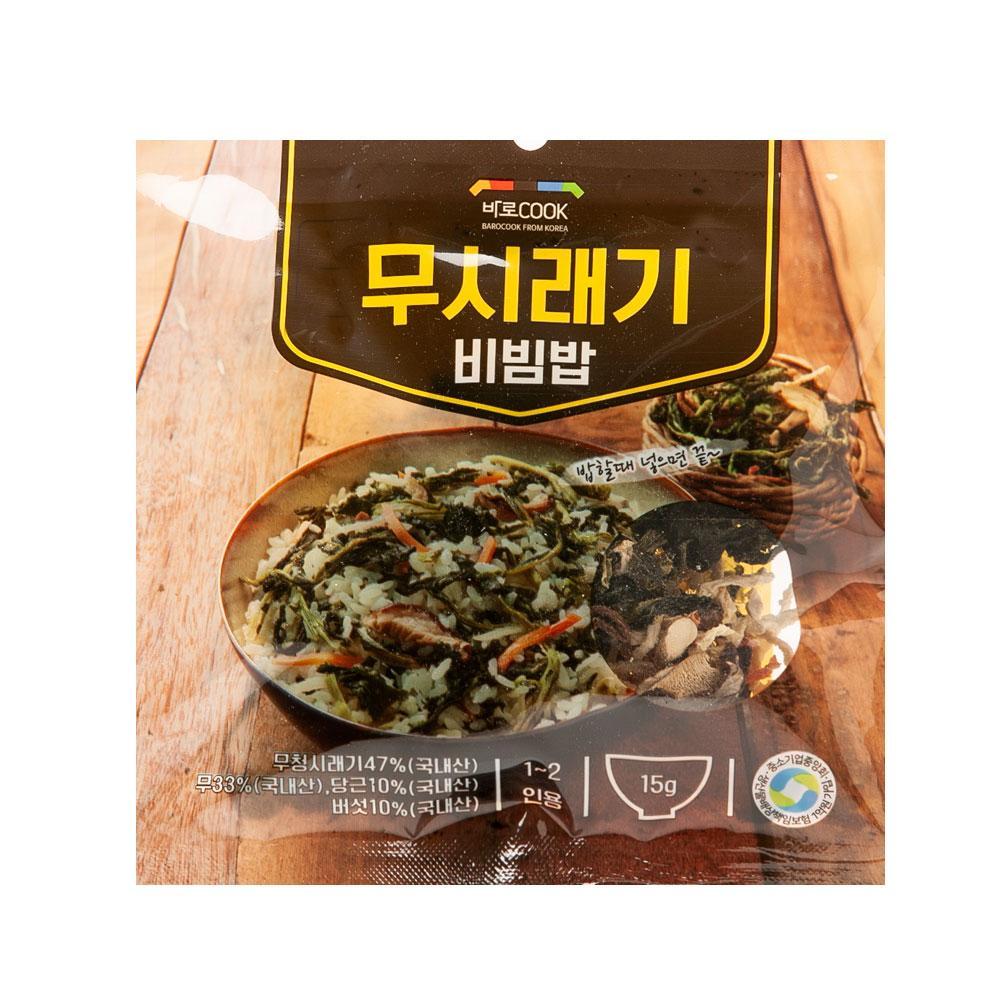 무시래기 비빔밥 15g(1-2인용) 나물 건강 식품 밥 야채