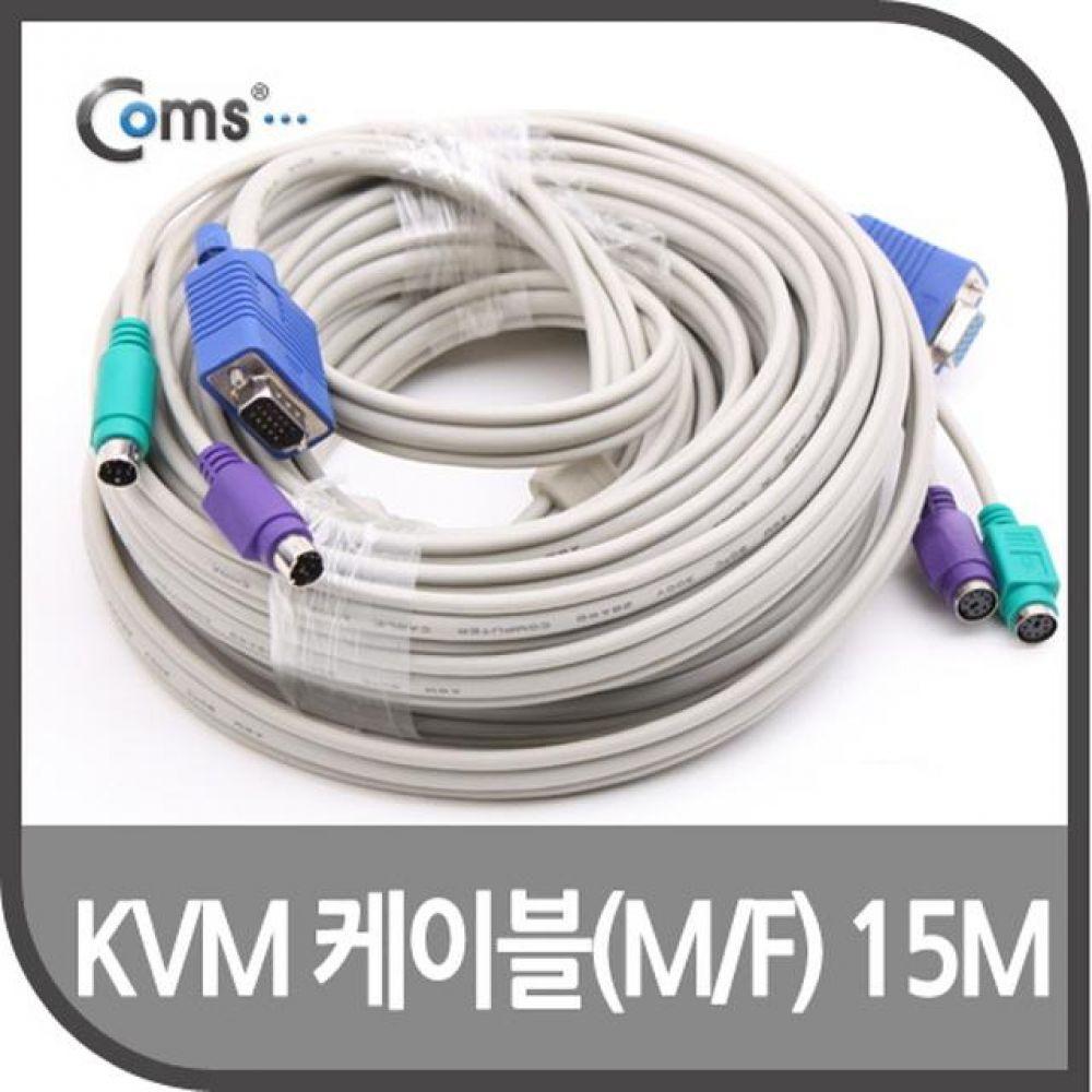 KVM 케이블 연장 15M M F 케이블 USB LAN HDMI 컴퓨터용품 PC용품 컴퓨터악세사리 컴퓨터주변용품 네트워크용품 무선공유기 iptime 와이파이공유기 iptime공유기 유선공유기 인터넷공유기