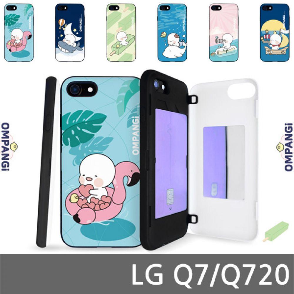 LG Q7 옴팡이 COL 카드도어케이스 Q720 핸드폰케이스 스마트폰케이스 휴대폰케이스 범퍼케이스 카드케이스