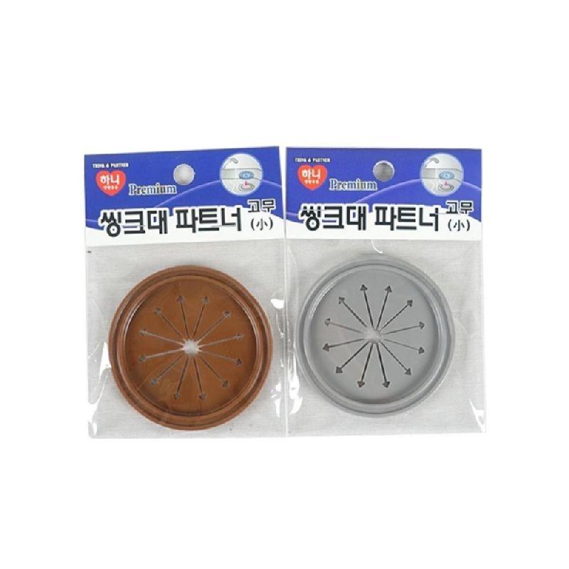 하니 고무씽크대파트너(소) - 3EA 씽크대배수구덮개 씽크대배수구캡 싱크대배수구 씽크대배수구 배수구거름망 씽크대거름망 싱크대거름망 싱크거름망 씽크대덮개 싱크대배수구뚜껑