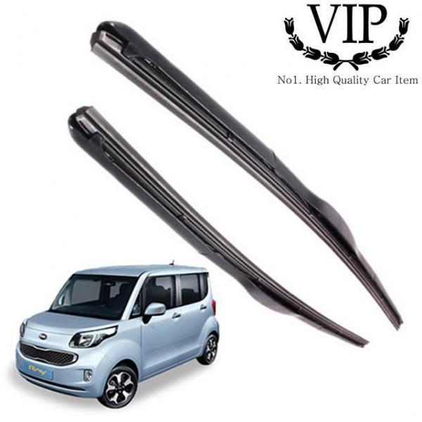 레이 VIP 그라파이트 와이퍼 550mm400mm 세트 레이와이퍼 자동차용품 차량용품 와이퍼 자동차와이퍼 차량용와이퍼