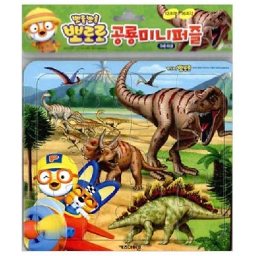 캐릭터 공룡 미니퍼즐 유아놀이 조립 직소퍼즐 직소퍼즐 조립 판퍼즐 유아놀이 유아퍼즐