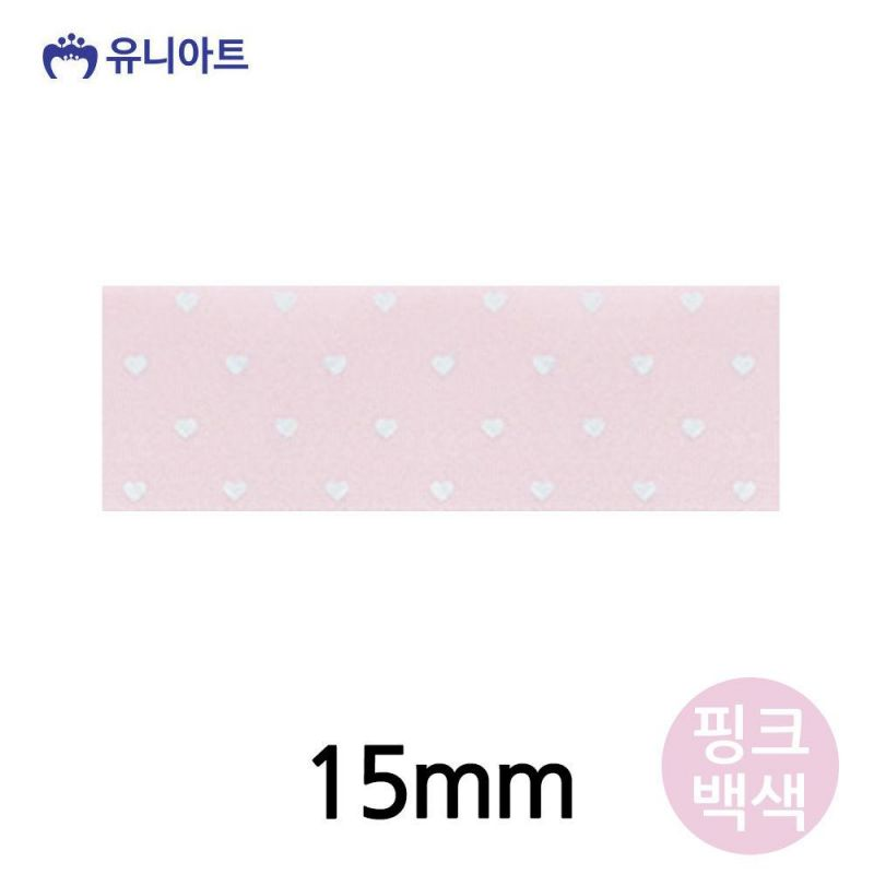 유니아트(리본) 6000 공단하트A 리본 15mm (핑크백색) (롤) 공작 만들기 공예 미술놀이 유아미술