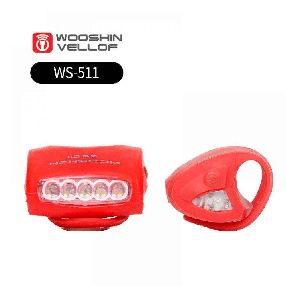 경량7구 실리콘 LED(자전거용) WS-511 - 고선명 고휘도 적색LED 전조등 거치대포함 야간라이딩 등산 캠핑 라이딩 자전거등 자전거벨 자전거후미등 LED자전거등 자전거거치대 자전거안전등 안전등 LED등 라이트벨 우신벨로프 우신 랜턴 손전등