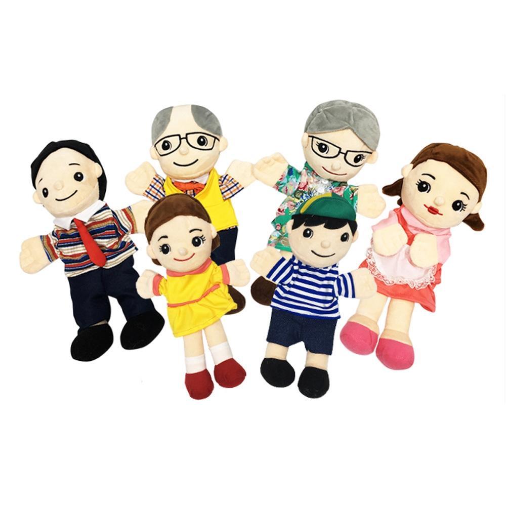 6인세트 어린이집 교구 꼬마 로얄스판 가족 손인형 교구 헝겊교구 완구 어린이집 유아원