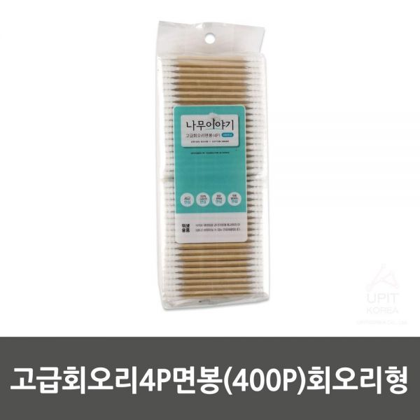 고급회오리4P면봉(400P)회오리형 생활용품 잡화 주방용품 생필품 주방잡화