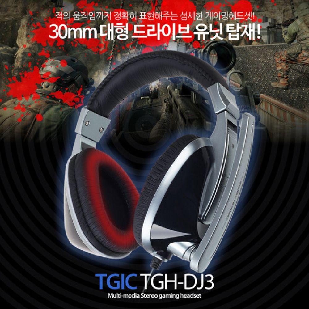 헤드셋 TGH-DJ3 휴대폰헤드셋 스마트폰헤드셋 헤드셋 스마트폰헤드셋 컴퓨터헤드셋 모바일헤드셋 휴대폰헤드셋
