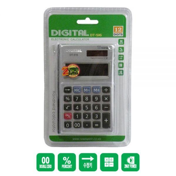 다와 DT-516 계산기 (탁사용 휴대용 겸용) (가죽케이스 내장) 디지털 계산기 문구 사무용품 학용품