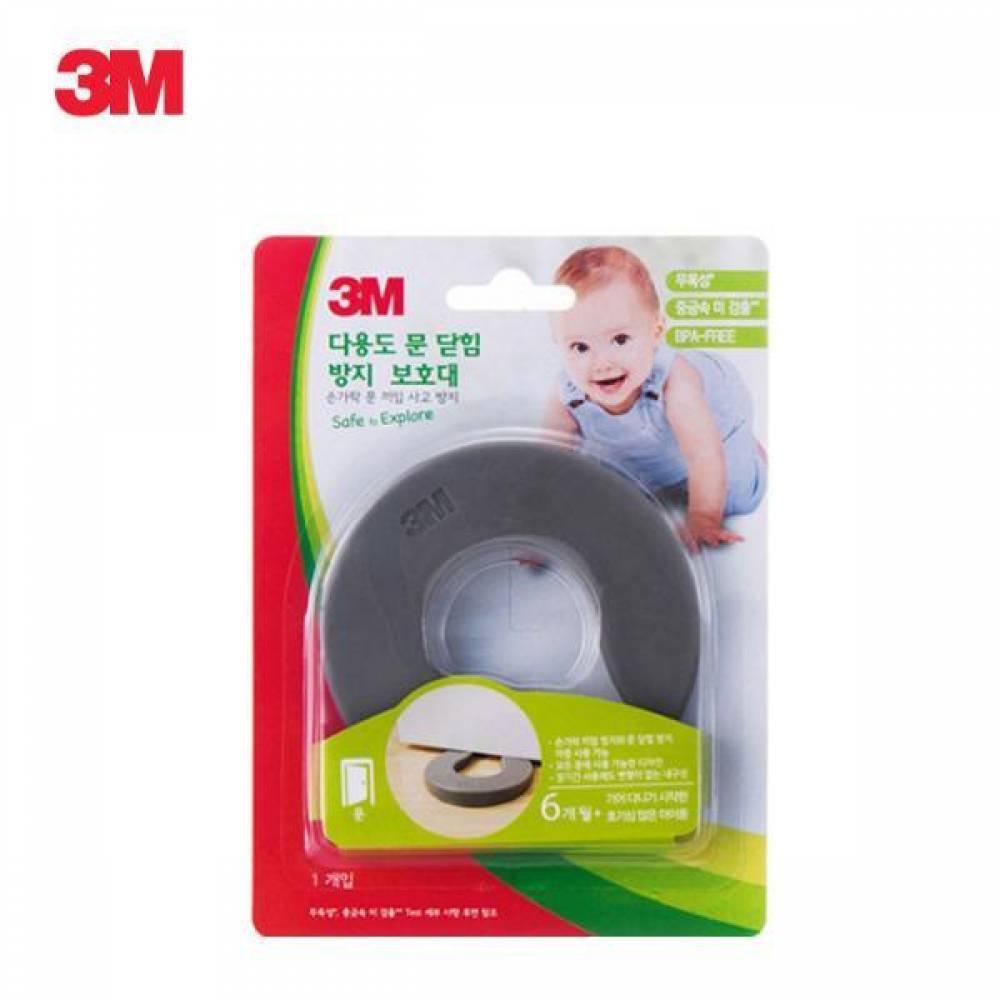 3M 다용도 문닫힘 방지 보호대 1개입 C형 유아 안전용품 안전용품 안전보호대 어린이보호대 방문받힘 유아보호대