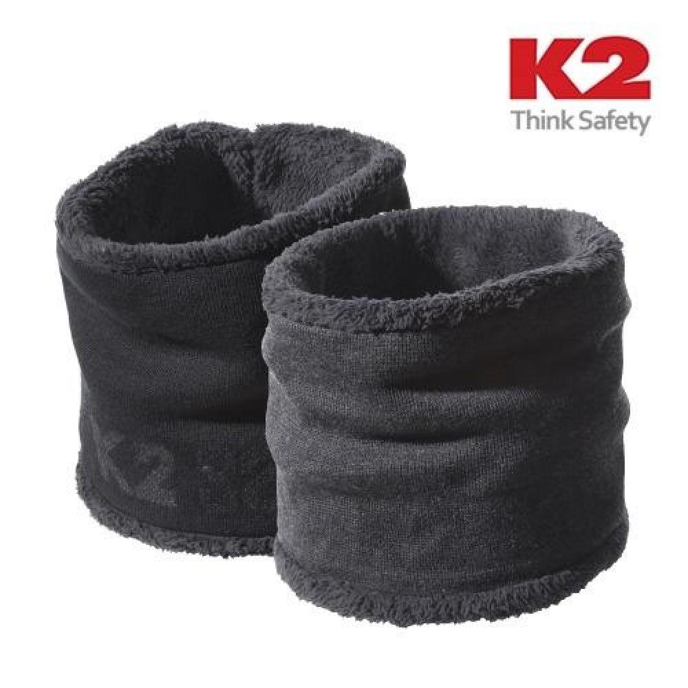 추운겨울 외부활동 필수품 K2 니트 넥워머 2컬러 동계용품 방한용품 넥워머 방한넥워머 목토시 넥게이터 스카프