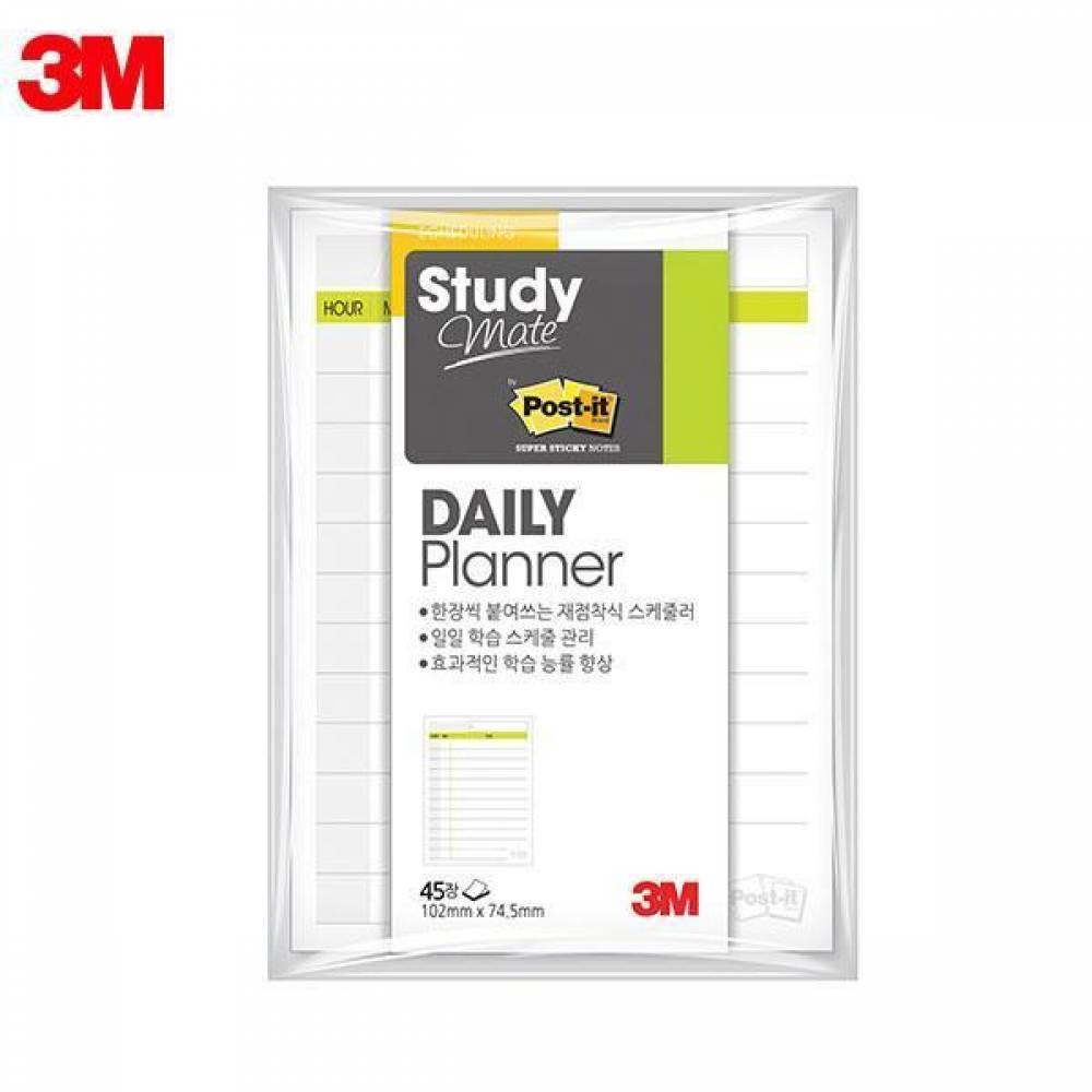 MWSHOP 3M 포스트잇 스터디메이트 데일리 플래너 노트 DAY2 (69x74.5mm) 45장 스케줄러 메모지 엠더블유샵