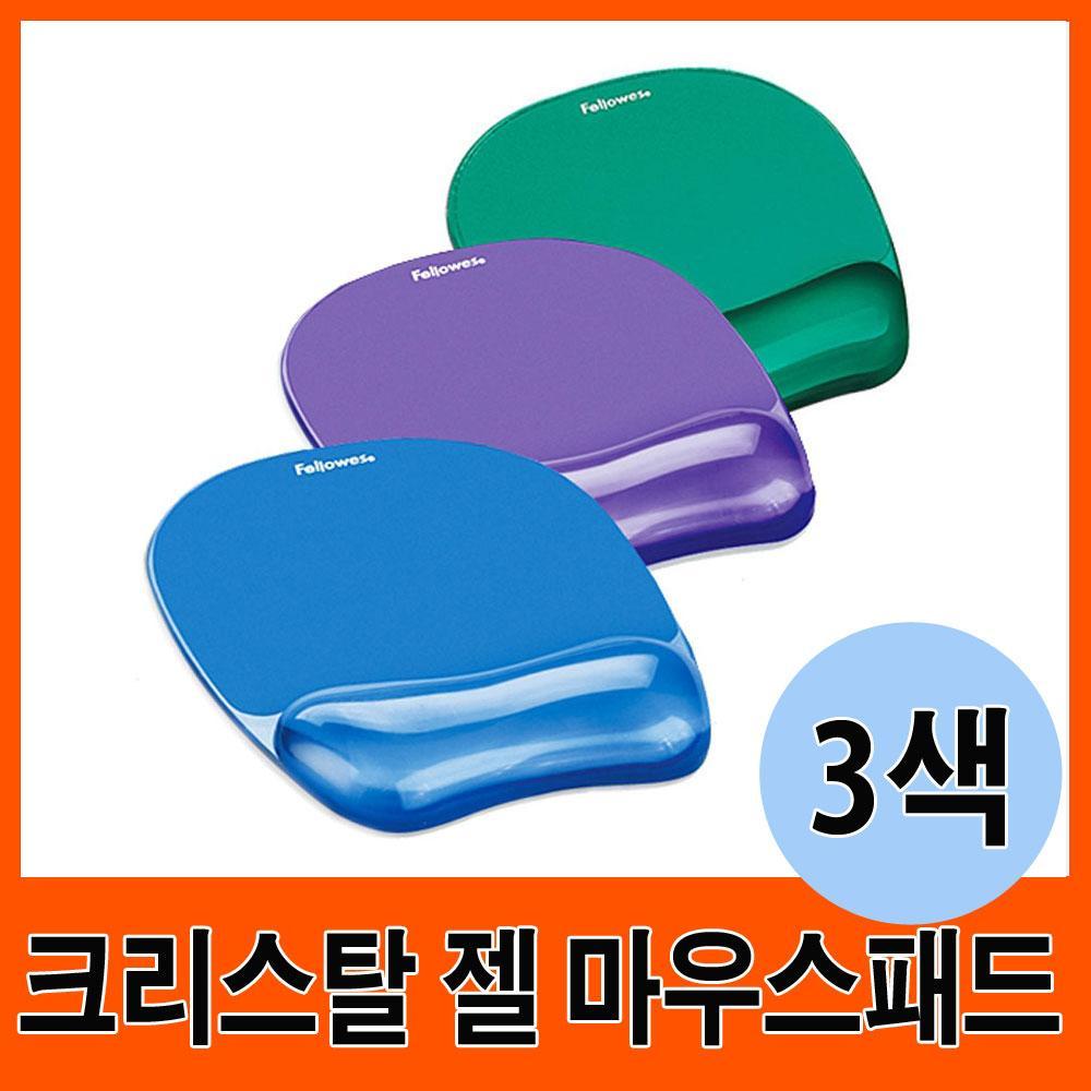펠로우즈 젤 마우스패드 (3색) 마우스패드 젤마우스패드 펠로우즈마우스패드 크리스탈마우스패드 광마우스마우스패드 컴퓨터용품 미세마우스패드 논슬립마우스패드 손목보호마우스패드