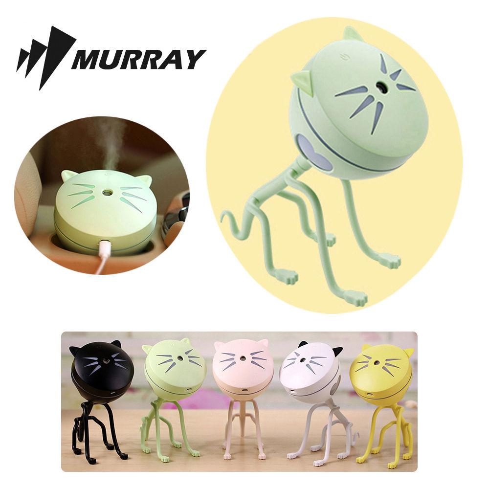 고양이 미니 가습기 MKHUMI-02 그린 탁상용 사무용 가습 탁상용 미니 사무용 가습기
