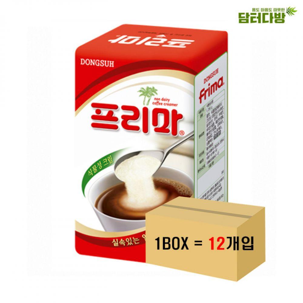 동서식품 프리마 1.2kg 한박스 12개입 동서식품 프리마 대용량 프림 커피 누구나좋아하는 달달한커피