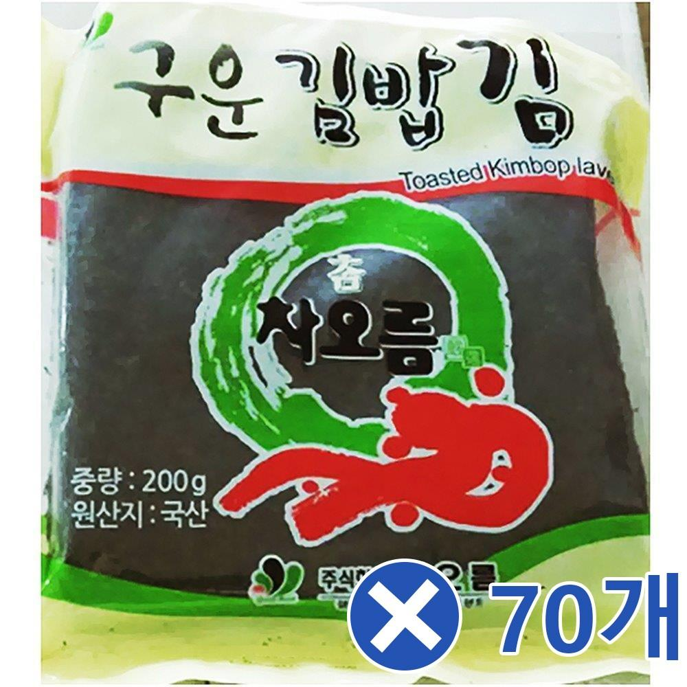 국내산 구운김밥김 70속 1박스 김밥김 구운김 국산김 소풍김밥 김밥재료