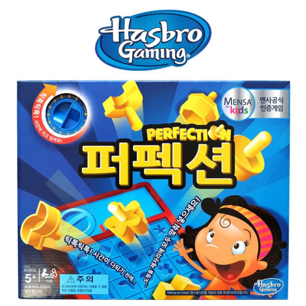 클래식 퍼펙션 C0432 게임 테이블게임 보드게임 테이블게임 보드게임장난감 보드게임 장난감 게임