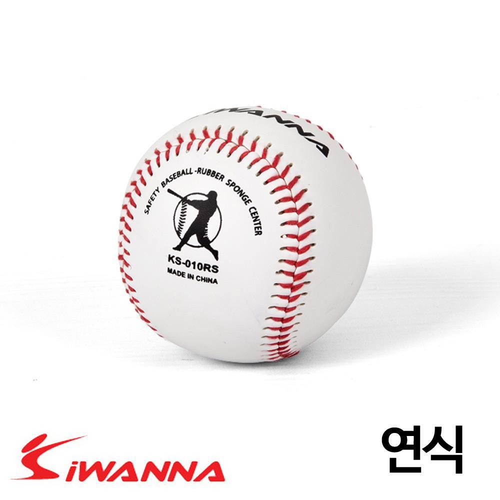 i워너 유소년 베이스볼 연식 안전 야구공 베이스볼 야구 야구장비 연식야구공 연식구